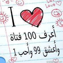 hajar +LOVE - Blog de hajar150