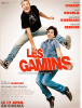Les gamins